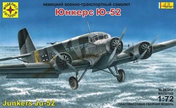 Купите Самолёт  Юнкерс-52 (1:72) в интернет-магазине «Лавка Орка». Доставка по РФ от 3 дней.