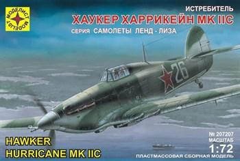 "Купите Истребитель Хаукер ""Харрикейн"" Mk.IIC (1:72) в интернет-магазине «Лавка Орка». Доставка по РФ от 3 дней."