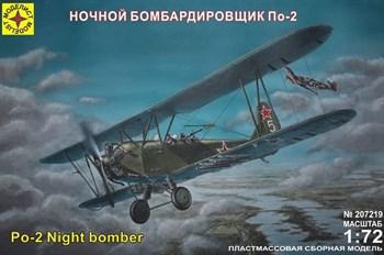 Купите Ночной бомбардировщик По-2 (1:72) в интернет-магазине «Лавка Орка». Доставка по РФ от 3 дней.