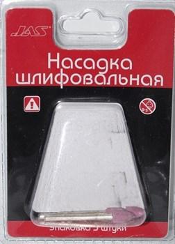 Насадка шлифовальная, оксид алюминия, пуля,  6 х 10 мм, 3 шт./уп., блистер