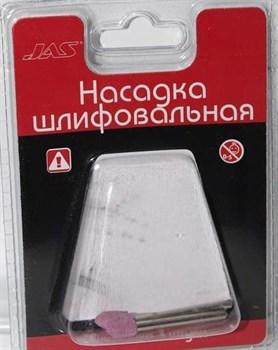Насадка шлифовальная, оксид алюминия, пуля,  8 х 15 мм, 3 шт./уп., блистер