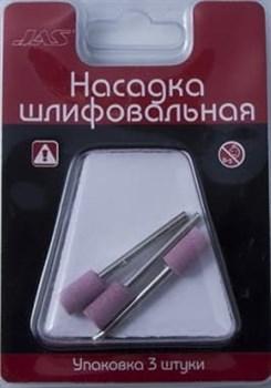 Насадка шлифовальная, оксид алюминия, цилиндр, 10 х 12 мм, 3 шт./уп., блистер