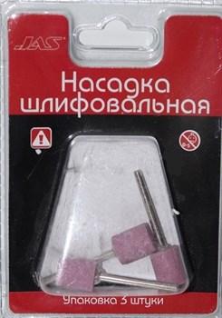 Насадка шлифовальная, оксид алюминия, цилиндр, 12 х 15 мм, 3 шт./уп., блистер