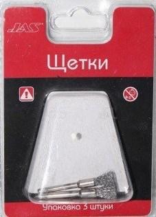 Щетка стальная,  5 мм, 3 шт./уп., блистер