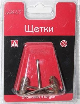 Щетка щетина, 21 мм, 3 шт./уп., блистер