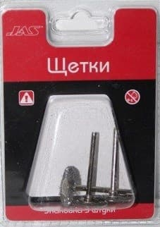 Щетка стальная, 21 мм, 3 шт./уп., блистер