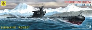 Купите Подводная лодка проект 633. (1:144) в интернет-магазине «Лавка Орка». Доставка по РФ от 3 дней.