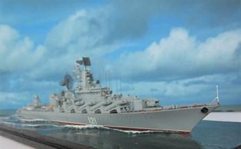 """Купите Ракетный крейсер  """"Москва"""" (1:700) в интернет-магазине «Лавка Орка». Доставка по РФ от 3 дней."""