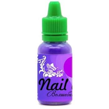 Фото 1 Краска для ногтей Nail Art — Волшебный фиолетовый 15мл