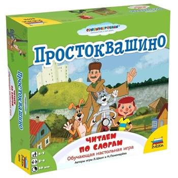 Купите настольную игру Простоквашино. Читаем по слогам в интернет-магазине «Лавка Орка». Доставка по РФ от 3 дней.