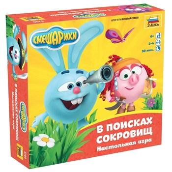 Купите настольную игру Смешарики В поисках сокровищ в интернет-магазине «Лавка Орка». Доставка по РФ от 3 дней.
