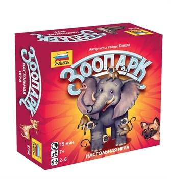 Купите настольную игру Зоопарк в интернет-магазине «Лавка Орка». Доставка по РФ от 3 дней.