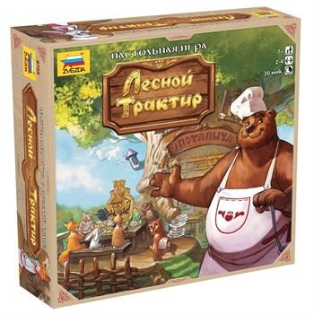 Купите настольную игру Лесной трактир в интернет-магазине «Лавка Орка». Доставка по РФ от 3 дней.