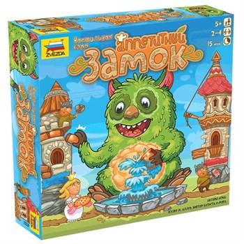 Купите настольную игру Аппетитный замок в интернет-магазине «Лавка Орка». Доставка по РФ от 3 дней.