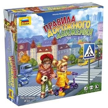 Купите настольную игру Правила дорожного движения в интернет-магазине «Лавка Орка». Доставка по РФ от 3 дней.