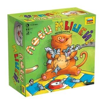 Купите настольную игру «Лови мышей» в интернет-магазине «Лавка Орка». Доставка по РФ от 3 дней.