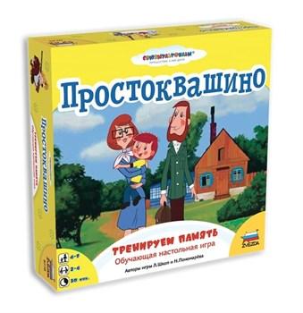 Купите настольную игру «Простоквашино. Тренируем память» в интернет-магазине «Лавка Орка». Доставка по РФ от 3 дней.