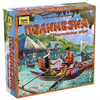 Купите настольную игру «Полинезия» в интернет-магазине «Лавка Орка». Доставка по РФ от 3 дней.