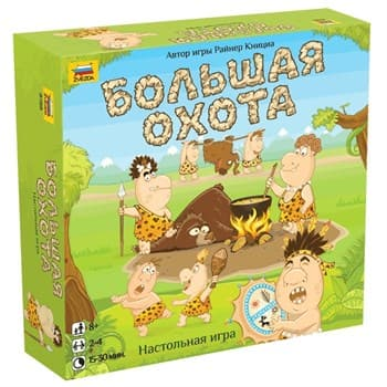 Купите настольную игру «Большая охота» в интернет-магазине «Лавка Орка». Доставка по РФ от 3 дней.