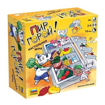 Купите настольную игру «Пир горой» в интернет-магазине «Лавка Орка». Доставка по РФ от 3 дней.