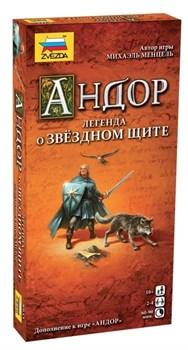 Купите настольную игру «Дополнение к игре Андор» в интернет-магазине «Лавка Орка». Доставка по РФ от 3 дней.