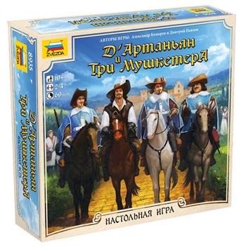 Купите настольную игру «Д'артаньян и три мушкетера» в интернет-магазине «Лавка Орка». Доставка по РФ от 3 дней.