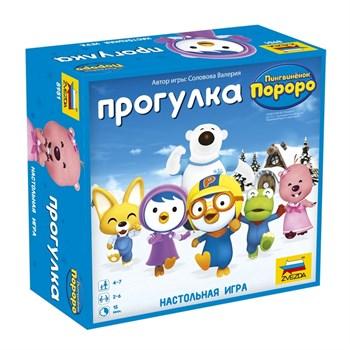 Купите настольную игру «Пингвиненок Пороро. Прогулка» в интернет-магазине «Лавка Орка». Доставка по РФ от 3 дней.