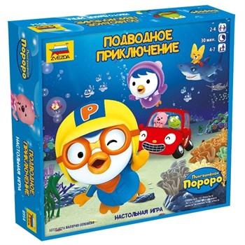 Купите настольную игру «Пингвиненок Пороро. Подводное приключение» в интернет-магазине «Лавка Орка». Доставка по РФ от 3 дней.