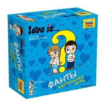 Купите настольную игру «Love is...Фанты» в интернет-магазине «Лавка Орка». Доставка по РФ от 3 дней.