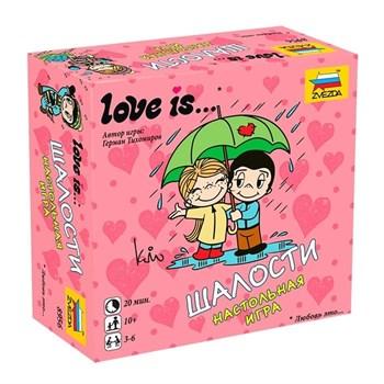 Купите настольную игру «Love is...Шалости» в интернет-магазине «Лавка Орка». Доставка по РФ от 3 дней.