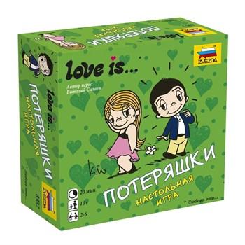Купите настольную игру «Love is...Потеряшки» в интернет-магазине «Лавка Орка». Доставка по РФ от 3 дней.