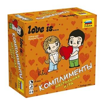 Купите настольную игру «Love is...Комплименты» в интернет-магазине «Лавка Орка». Доставка по РФ от 3 дней.