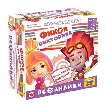 Купите настольную игру «Фиксики. Всезнайки» в интернет-магазине «Лавка Орка». Доставка по РФ от 3 дней.