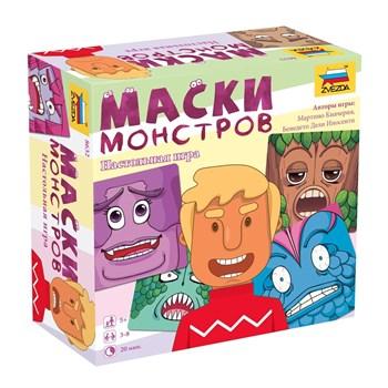 Купите настольную игру «Маски монстров» в интернет-магазине «Лавка Орка». Доставка по РФ от 3 дней.