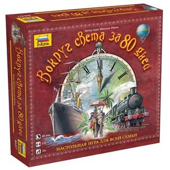 Купите настольную игру «Вокруг света за 80 дней» в интернет-магазине «Лавка Орка». Доставка по РФ от 3 дней.