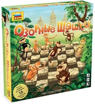 Купите настольную игру «Озорные шашки» в интернет-магазине «Лавка Орка». Доставка по РФ от 3 дней.