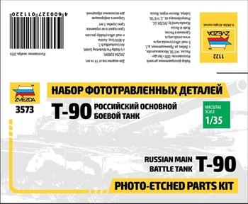 Купите Набор фототравления для Т-90 в интернет-магазине «Лавка Орка». Доставка по РФ от 3 дней.