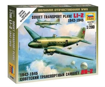 Купите Сов.самолет Ли-2 в интернет-магазине «Лавка Орка». Доставка по РФ от 3 дней.
