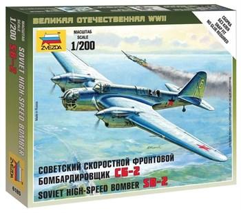 Купите Сов.самолет СБ-2 в интернет-магазине «Лавка Орка». Доставка по РФ от 3 дней.