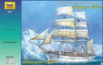 Купите Парусно-винтовой барк Пуркуа Па? в интернет-магазине «Лавка Орка». Доставка по РФ от 3 дней.