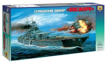 Купите Германский линкор Бисмарк в интернет-магазине «Лавка Орка». Доставка по РФ от 3 дней.