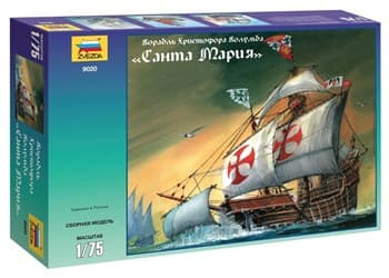 "Купите Корабль Христофора Колумба ""Санта Мария"" в интернет-магазине «Лавка Орка». Доставка по РФ от 3 дней."