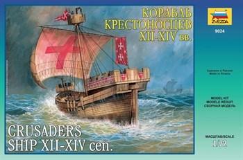 Купите Корабль Крестоносцев XII-XIV вв. в интернет-магазине «Лавка Орка». Доставка по РФ от 3 дней.