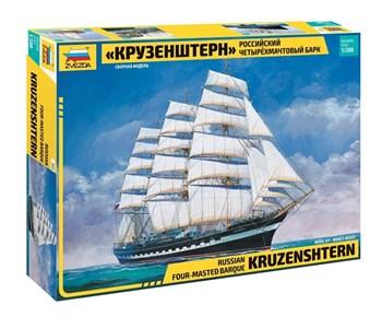 Купите Российский четырехмачтовый барк Крузенштерн в интернет-магазине «Лавка Орка». Доставка по РФ от 3 дней.