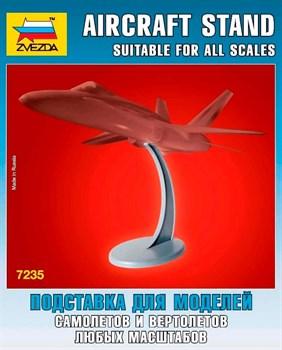 Купите Подставка для моделей в интернет-магазине «Лавка Орка». Доставка по РФ от 3 дней.