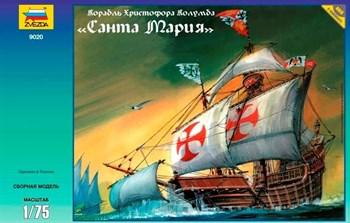 Купите Санта Мария в интернет-магазине «Лавка Орка». Доставка по РФ от 3 дней.