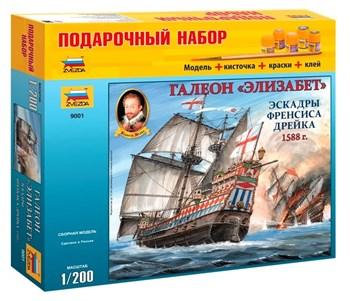 Купите Галеон Элизабет в интернет-магазине «Лавка Орка». Доставка по РФ от 3 дней.