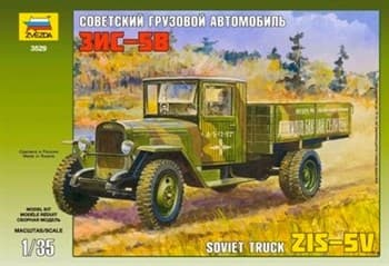 Купите Грузовик ЗиС-5 в интернет-магазине «Лавка Орка». Доставка по РФ от 3 дней.