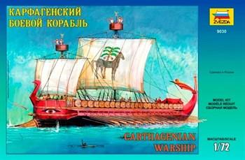 Купите Карфагенский корабль  в интернет-магазине «Лавка Орка». Доставка по РФ от 3 дней.