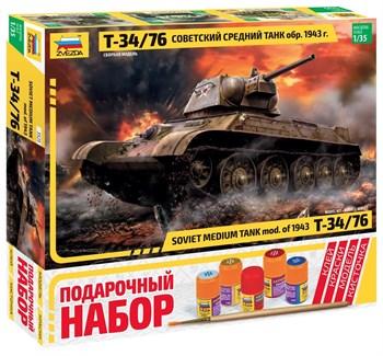 Купите Советский танк Т-34/76 в интернет-магазине «Лавка Орка». Доставка по РФ от 3 дней.